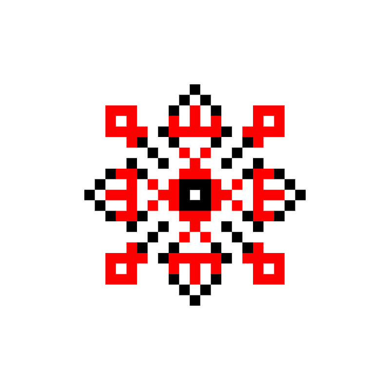 Текстовий слов'янський орнамент: Ковель