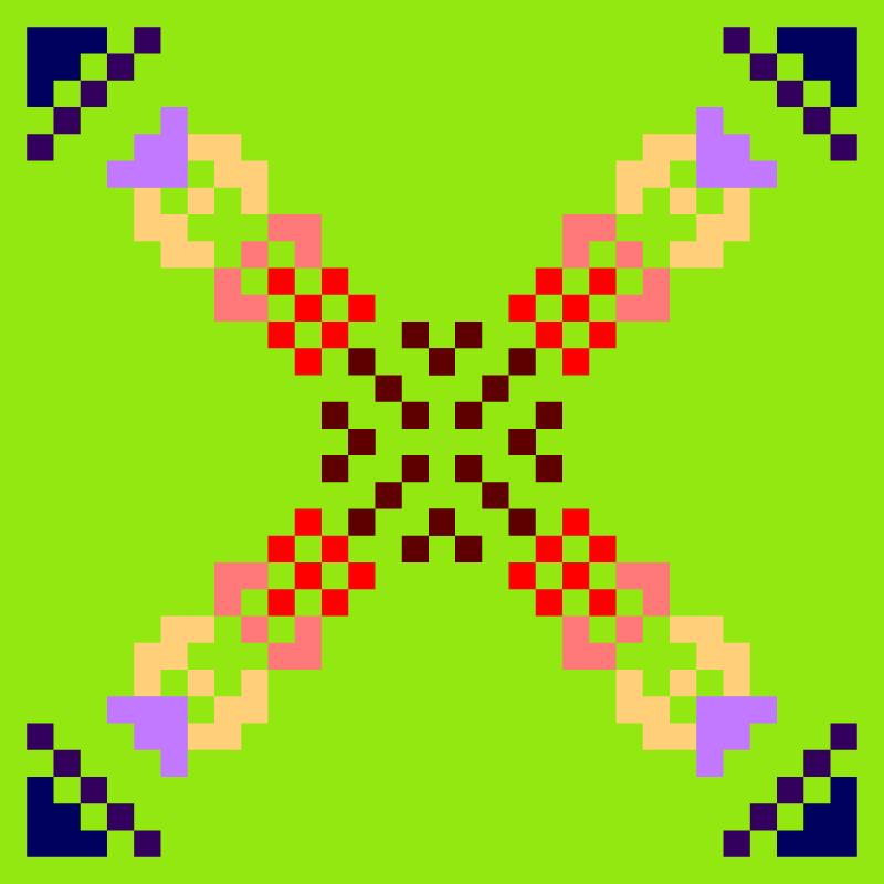 Текстовий слов'янський орнамент: Весна