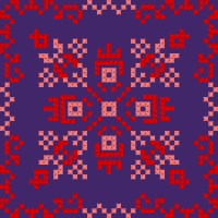 Текстовый украинский орнамент: Виолончель