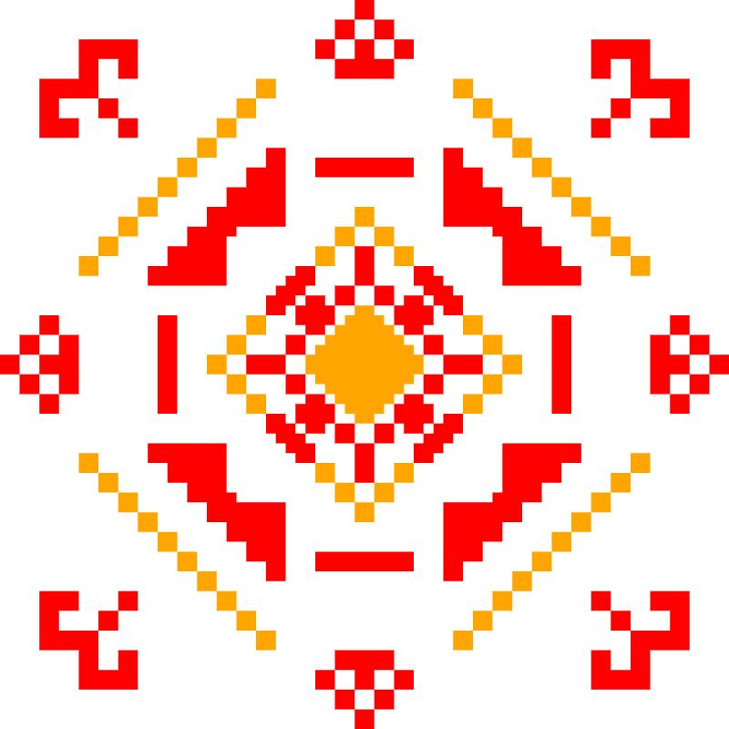 Текстовий слов'янський орнамент: Гарно