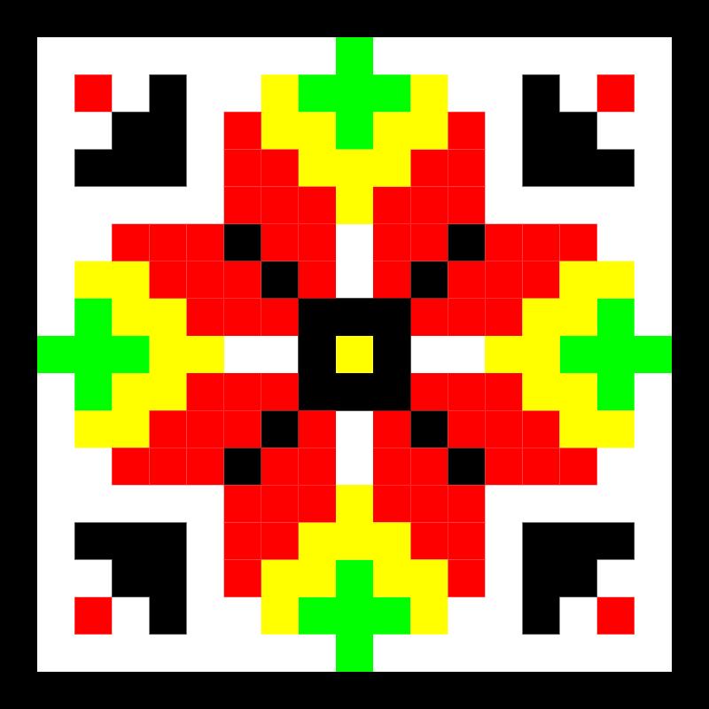Текстовий слов'янський орнамент: медальйон