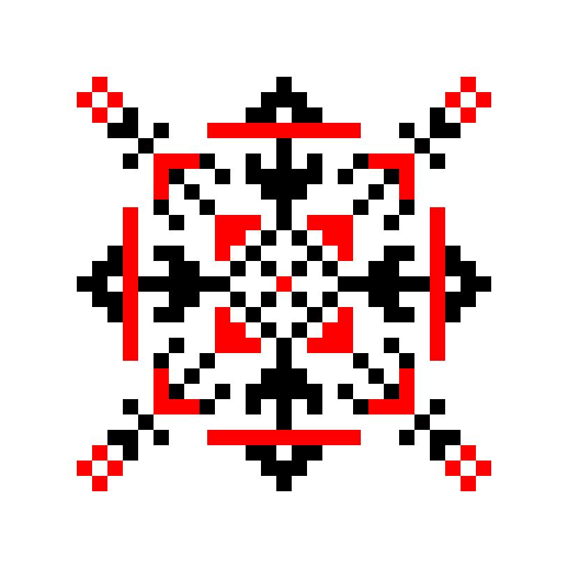 Текстовий слов'янський орнамент: Павличко