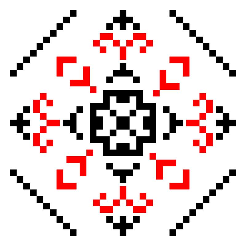 Текстовий слов'янський орнамент: бабуля