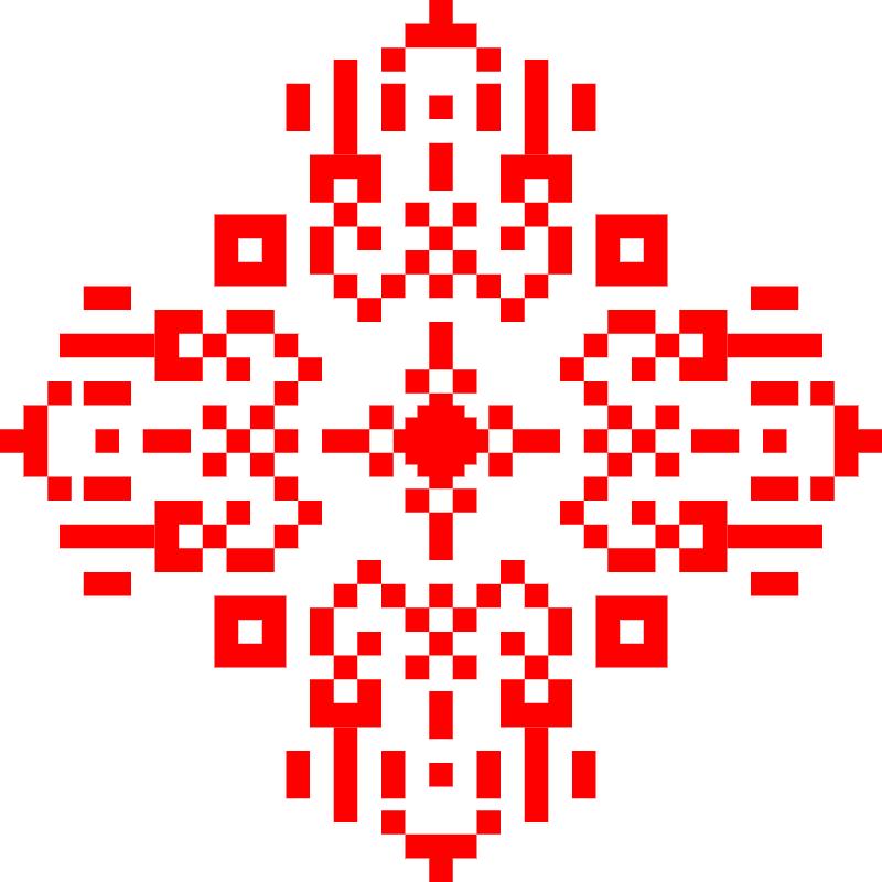 Текстовий слов'янський орнамент: Кісільова