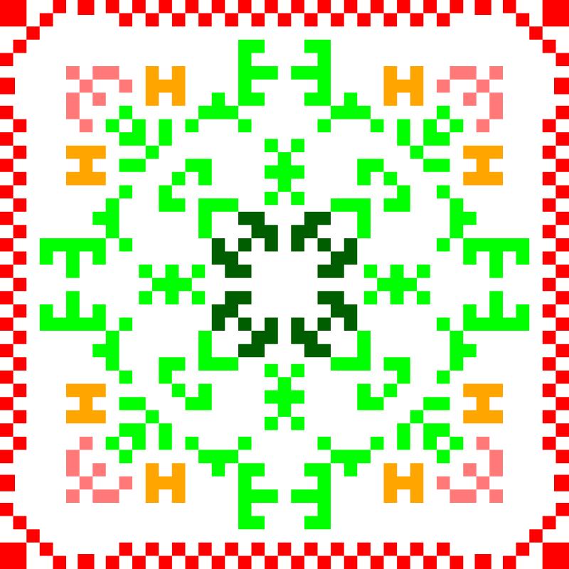 Текстовий слов'янський орнамент: Наслаждение