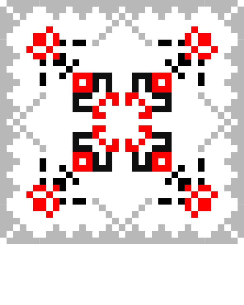 Текстовий слов'янський орнамент: Спокій