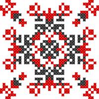 Текстовый украинский орнамент: Чумацький Шлях