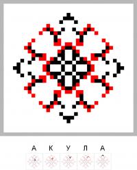 Текстовый украинский орнамент: Акула