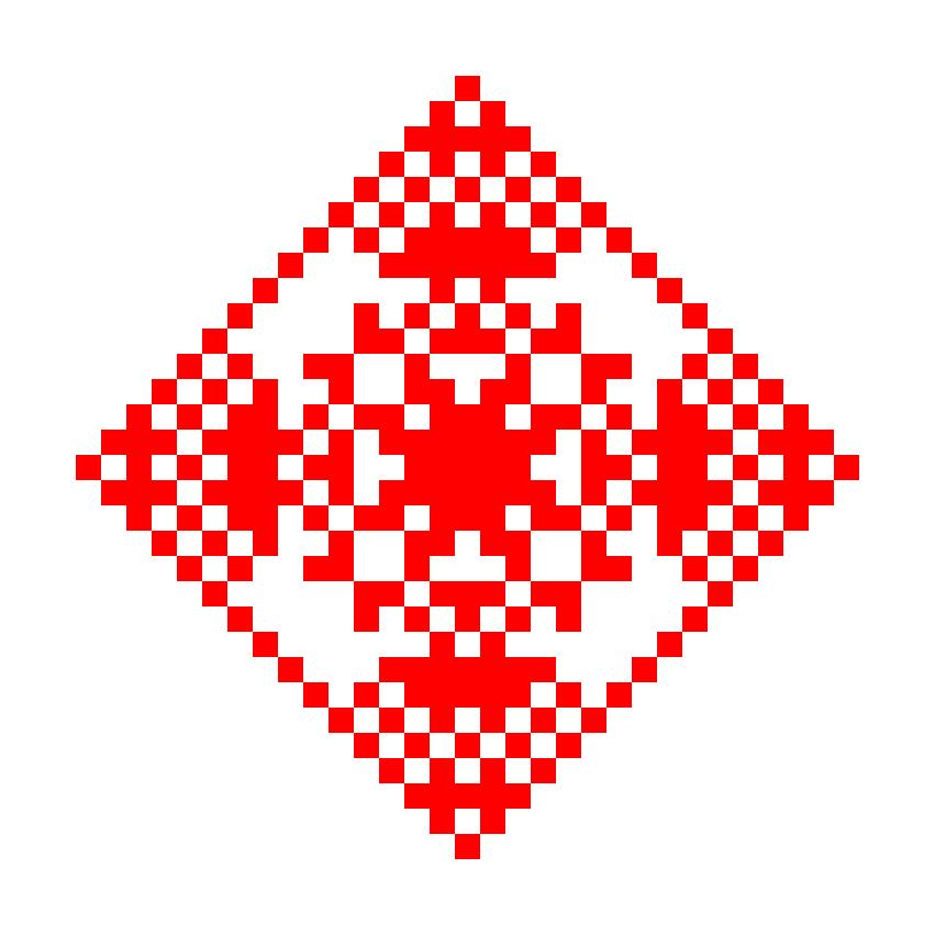 Текстовий слов'янський орнамент: Счастье