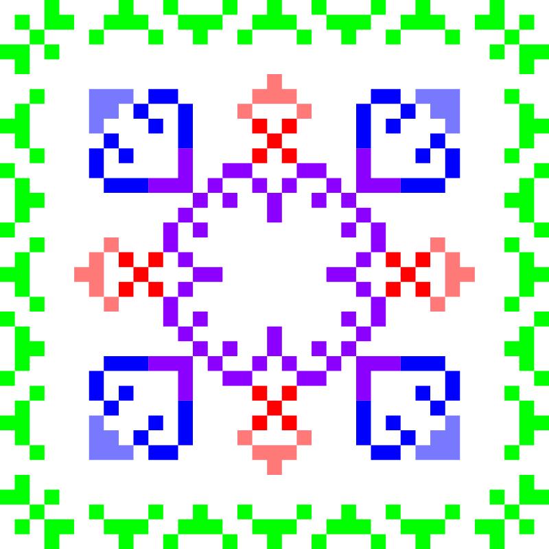 Текстовий слов'янський орнамент: Бухара