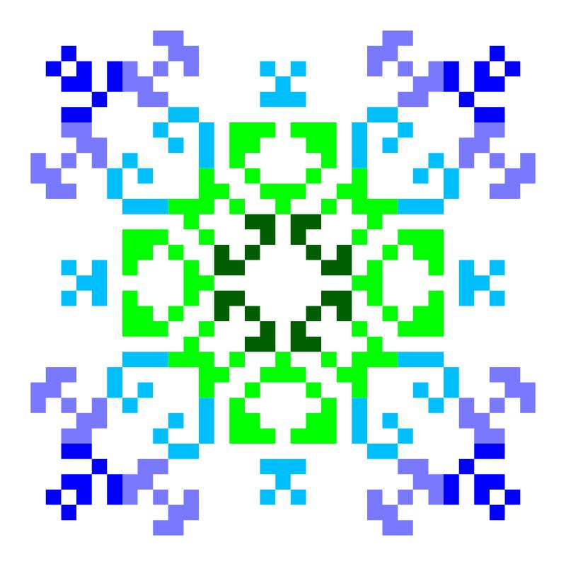 Текстовий слов'янський орнамент: Самарканд