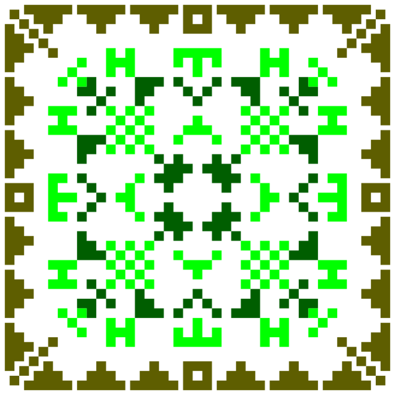 Текстовий слов'янський орнамент: Газалкент