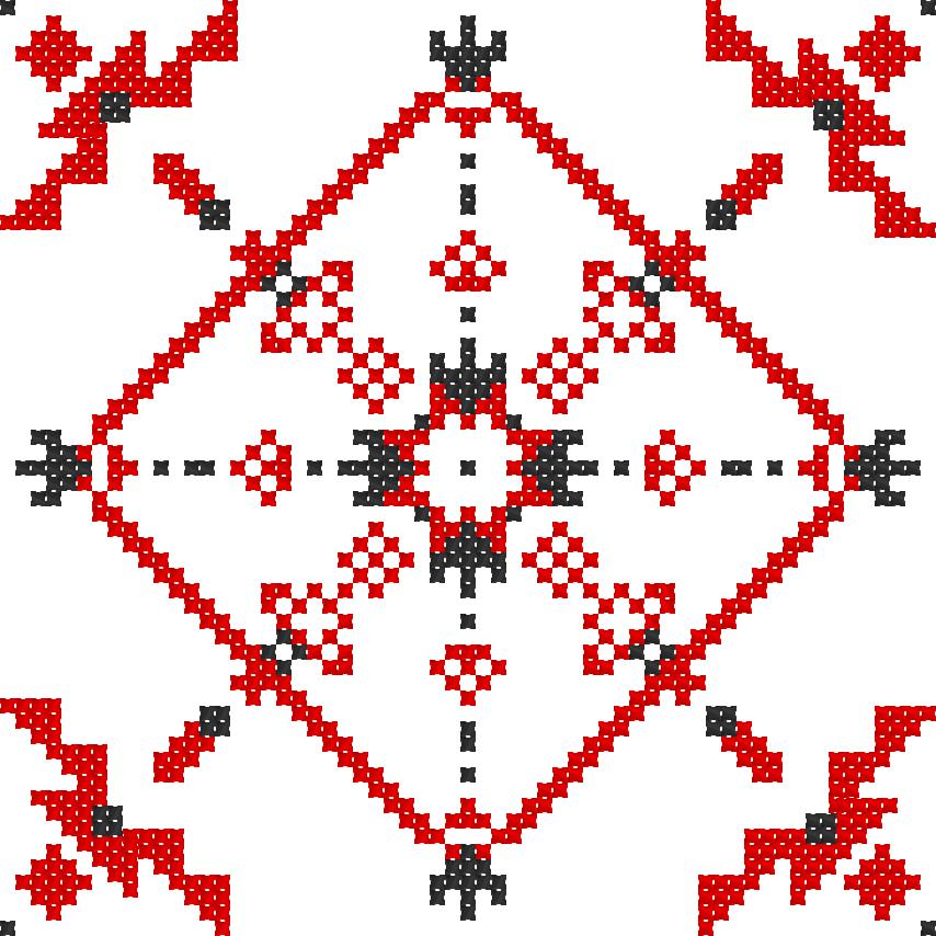 Текстовий слов'янський орнамент: Ми- діти зірок
