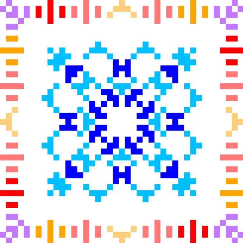 Текстовий слов'янський орнамент: Наманган