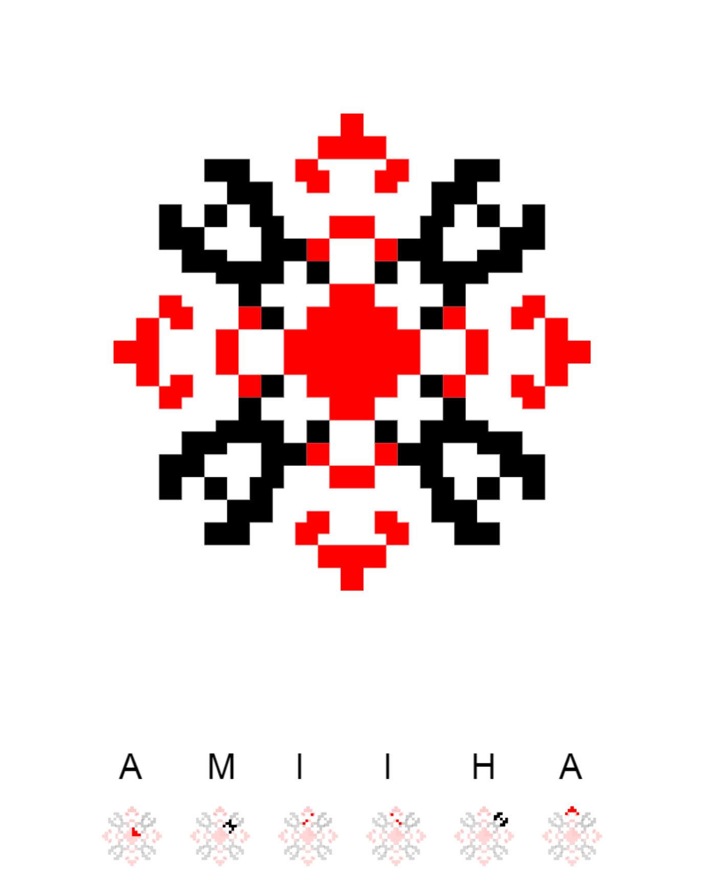Текстовий слов'янський орнамент: Аміна Маланіч