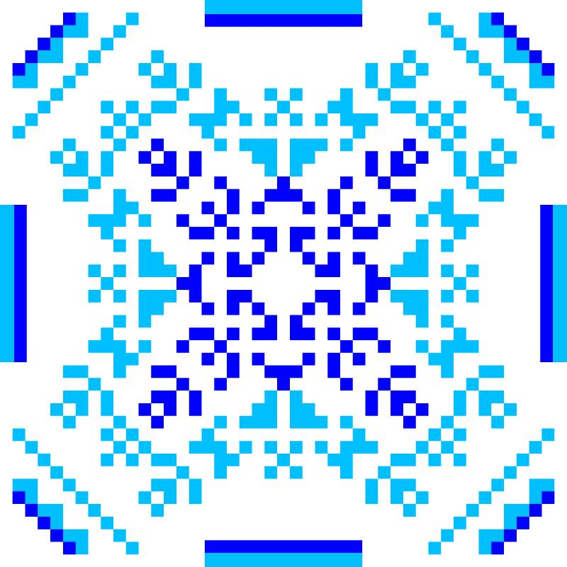 Текстовий слов'янський орнамент: Саидахмед