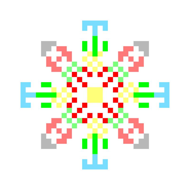 Текстовий слов'янський орнамент: Впевнена