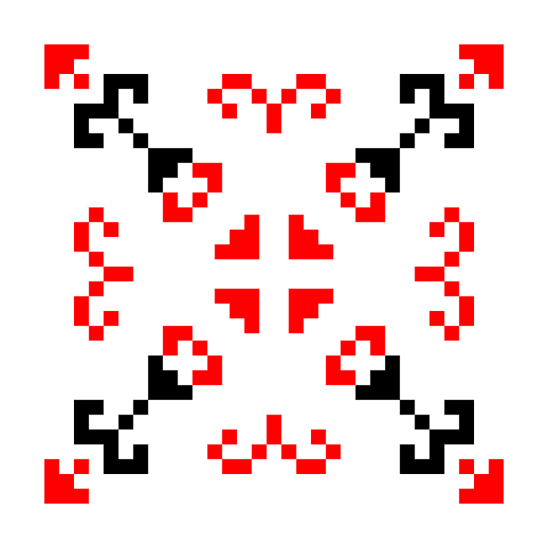 Текстовий слов'янський орнамент: Для найкращої бабусі