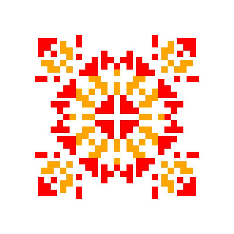 Текстовий слов'янський орнамент: Анімація