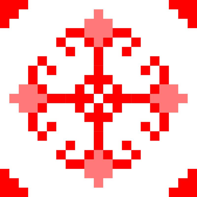 Текстовий слов'янський орнамент: Вишивка