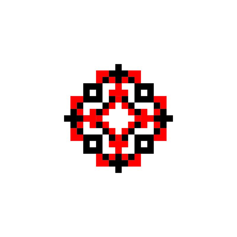 Текстовий слов'янський орнамент: Люся