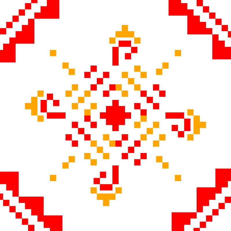 Текстовий слов'янський орнамент: Віра