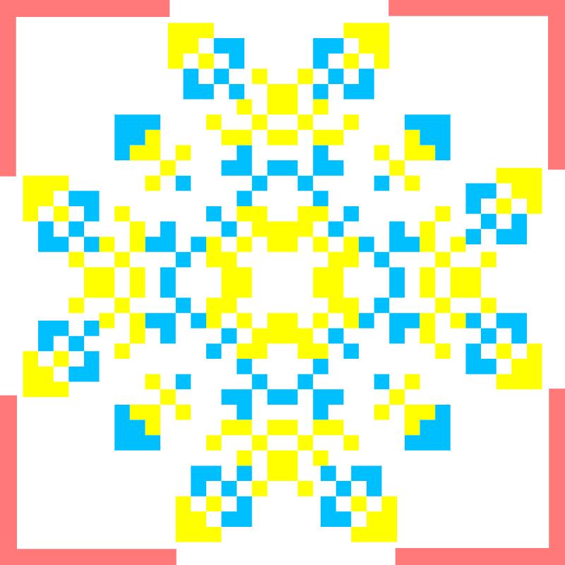 Текстовий слов'янський орнамент: Киця-Ніка