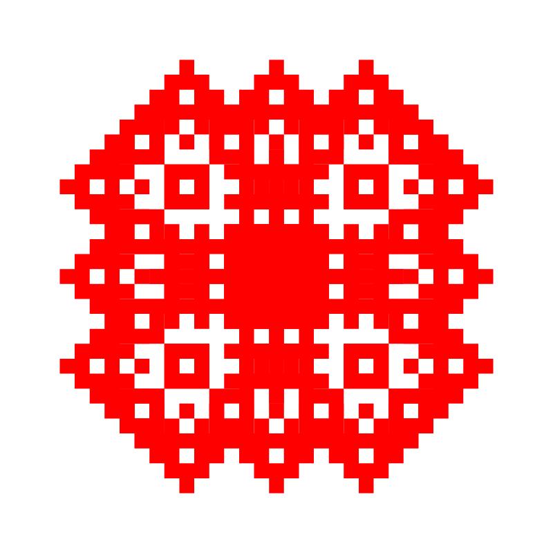 Текстовий слов'янський орнамент: цифри