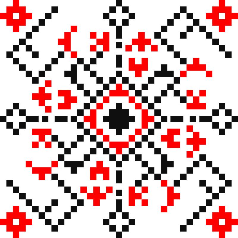 Текстовий слов'янський орнамент: Аліска