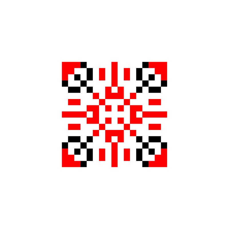 Текстовий слов'янський орнамент: Жива