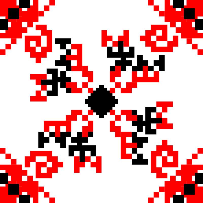 Текстовий слов'янський орнамент: Meryem