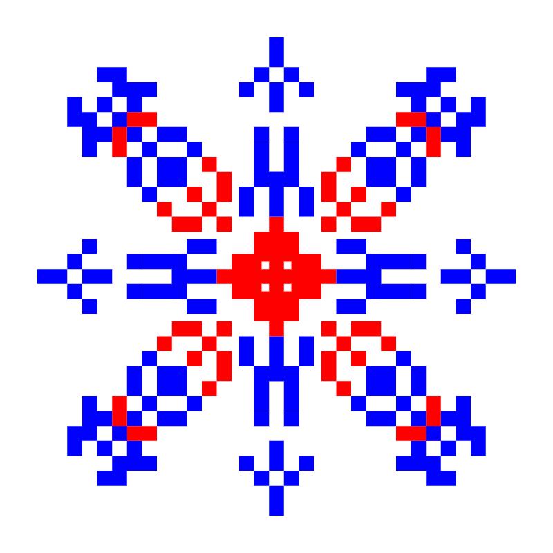 Текстовий слов'янський орнамент: Зіронька