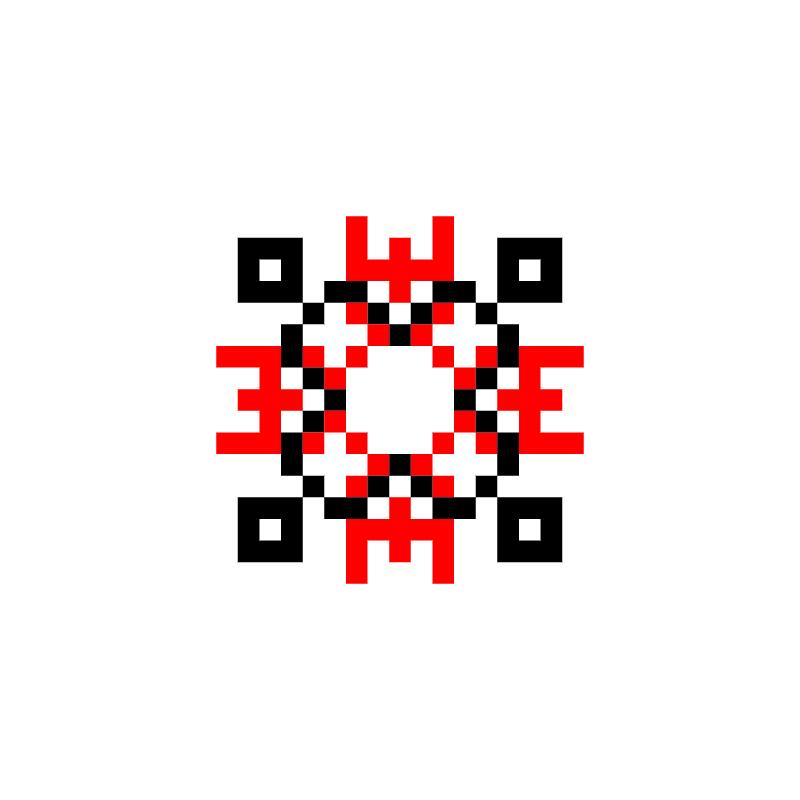 Текстовий слов'янський орнамент: Плющ