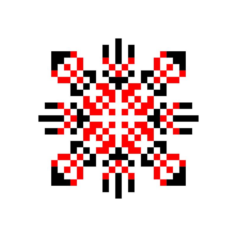Текстовий слов'янський орнамент: Щаслива