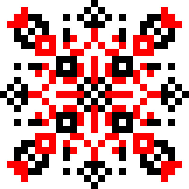 Текстовий слов'янський орнамент: Свободіна