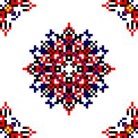 Текстовый украинский орнамент: Козацькому роду нема переводу