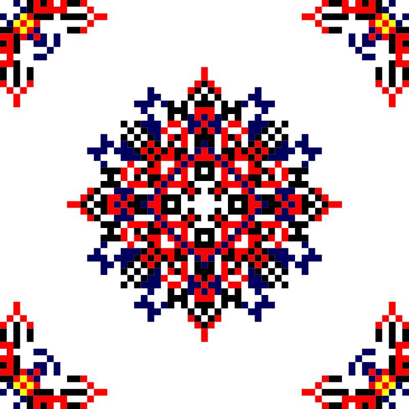 Текстовий слов'янський орнамент: Козацькому роду нема переводу