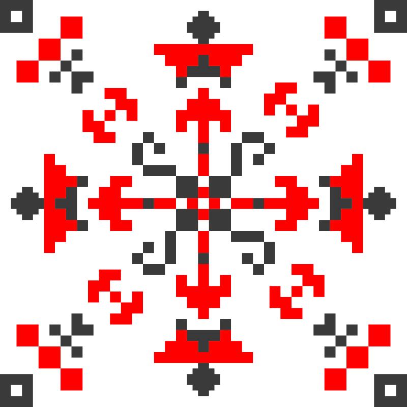 Текстовий слов'янський орнамент: іринка