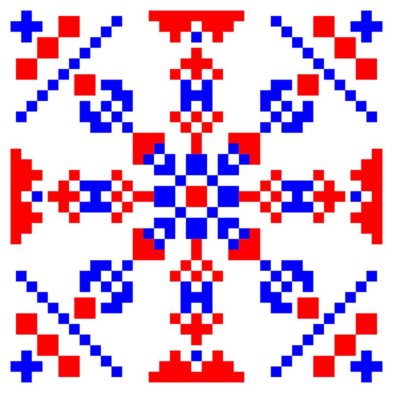 Текстовий слов'янський орнамент: дашуня