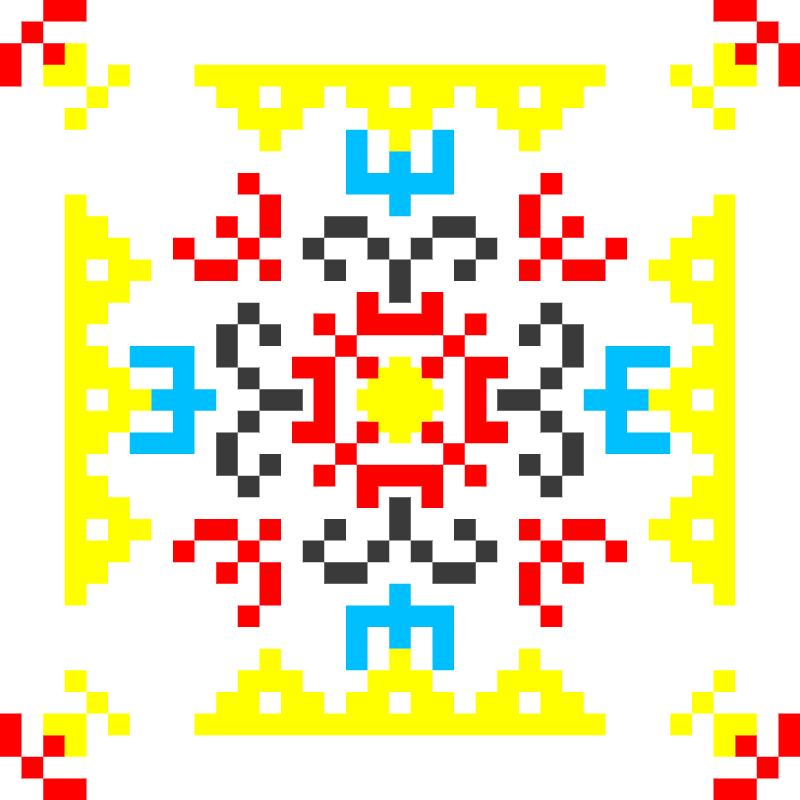 Текстовий слов'янський орнамент: Український орнамент