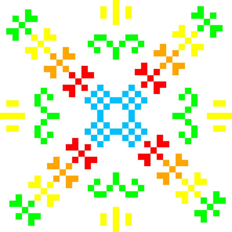 Текстовий слов'янський орнамент: кольоровий вишич