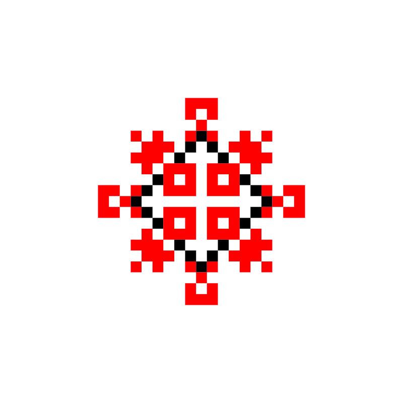 Текстовий слов'янський орнамент: ЧТОТО