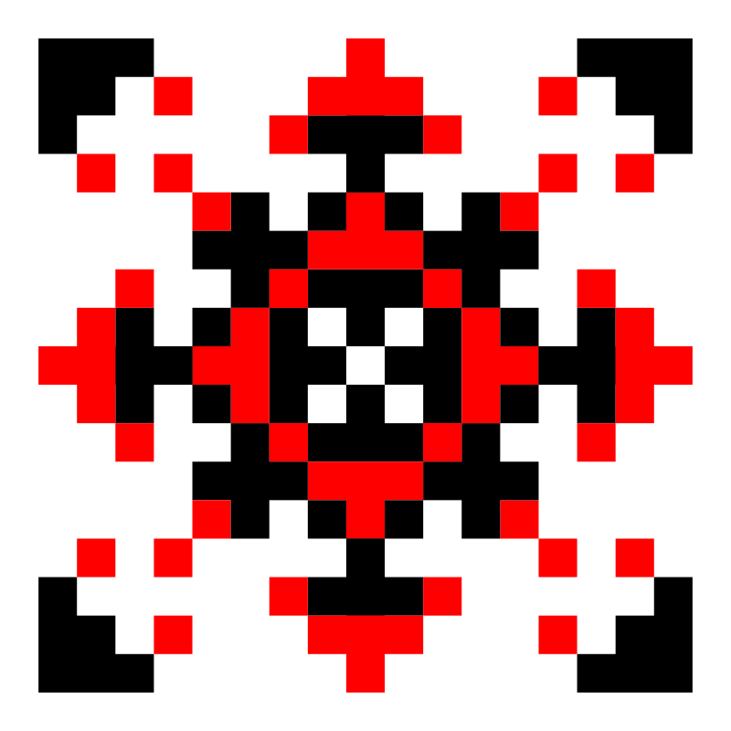 Текстовий слов'янський орнамент: Таїсса