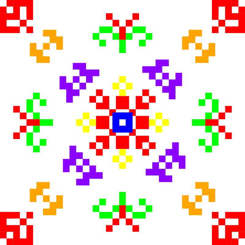 Текстовий слов'янський орнамент: Скоро літо