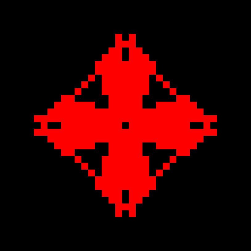 Текстовий слов'янський орнамент: Сося
