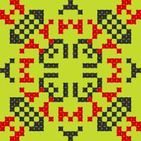 Текстовый украинский орнамент: Рамазан
