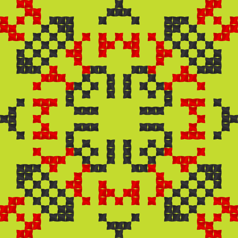 Текстовий слов'янський орнамент: Рамазан