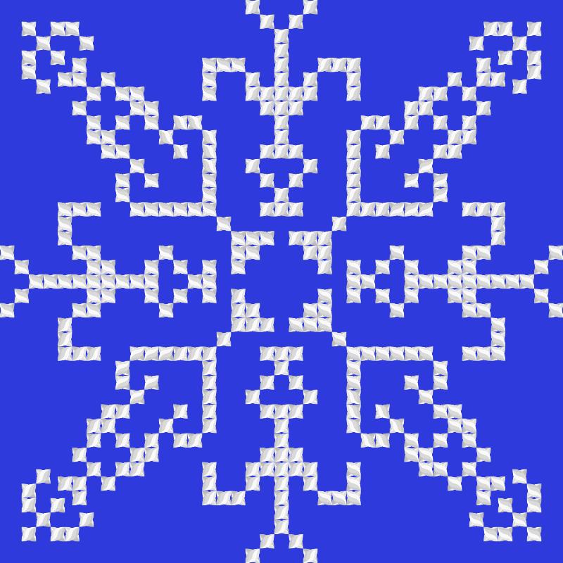 Текстовий слов'янський орнамент: Ура каникулы