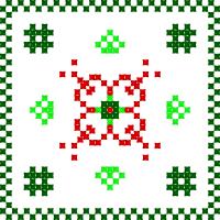 Текстовый украинский орнамент: Калина