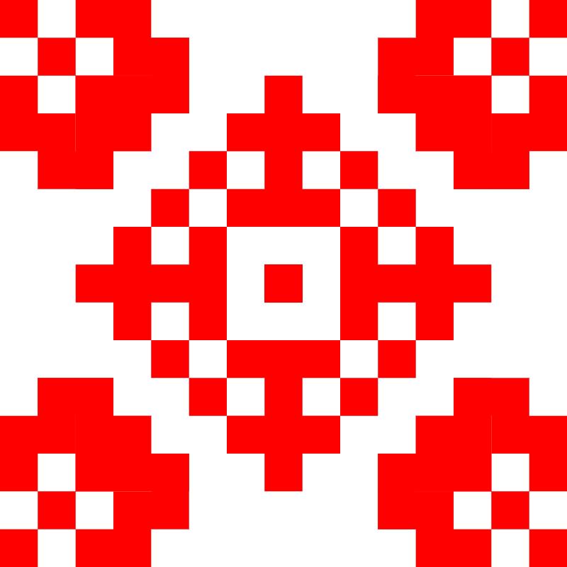 Текстовий слов'янський орнамент: Hia hia